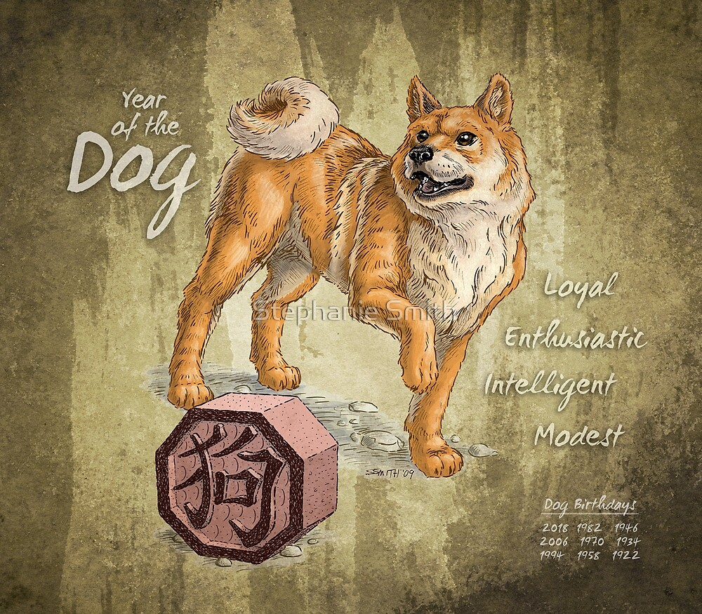 Year of the Dog Calendar