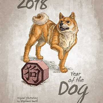 2018 - The Year of the Dog by stephsmith