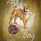 2018 Year of the Dog by Stephanie Smith
