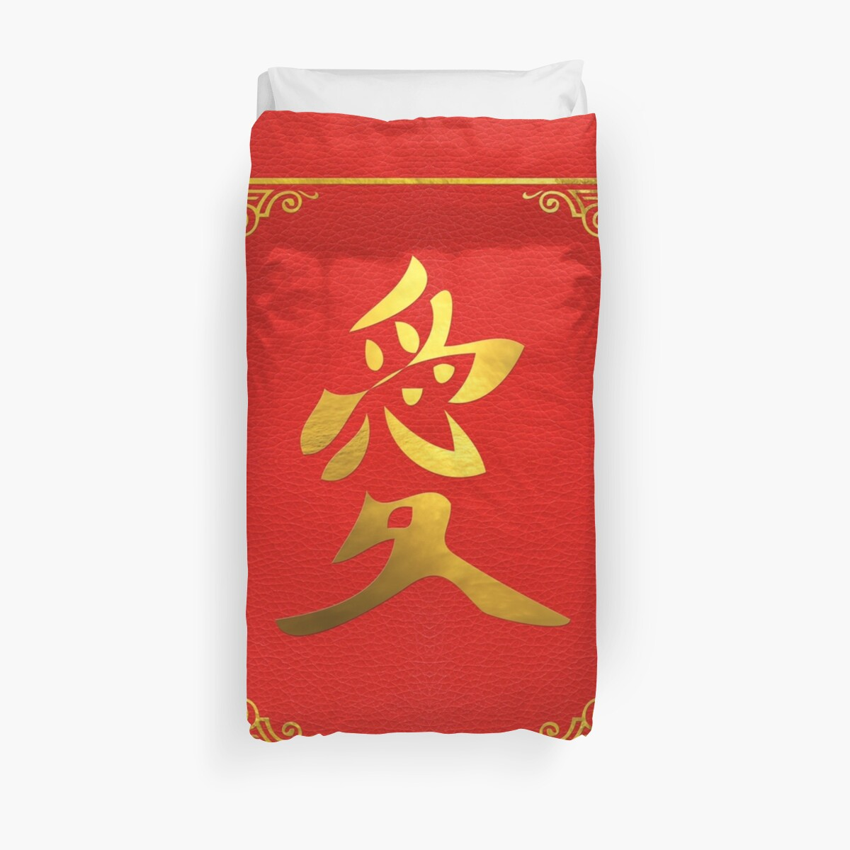 Golden Love Feng Shui Symbol On Faux Leather Duvet Covers By