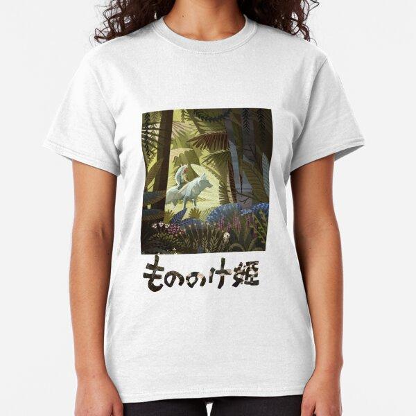 Waldgötter Classic T-Shirt