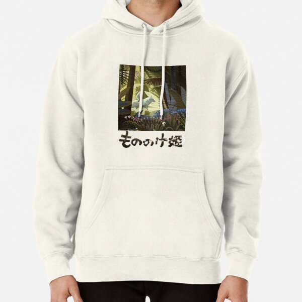 Forest Gods  Pullover Hoodie