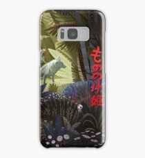 Forest Gods  Samsung Galaxy Case/Skin