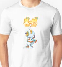 Hoshi no Kuma 2 Unisex T-Shirt