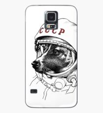 Funda/vinilo para Samsung Galaxy Laika, space traveler