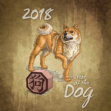 2018 - Year of the Dog by stephsmith