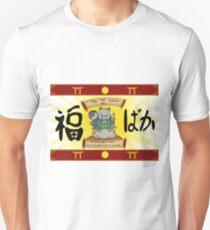Super Fat Catfucius Unisex T-Shirt