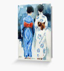 'Geishas' Greeting Card