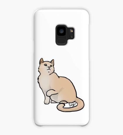 Big Yellow Cat Case/Skin for Samsung Galaxy