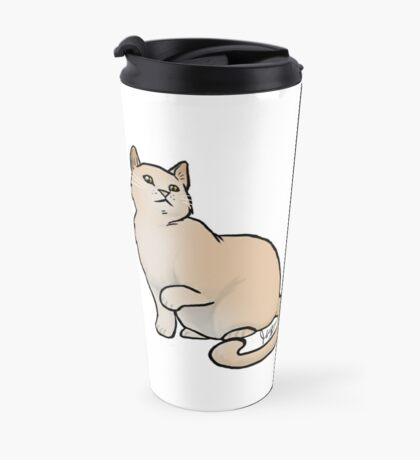 Big Yellow Cat Travel Mug