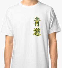 Diamond no Ace - Seido Classic T-Shirt