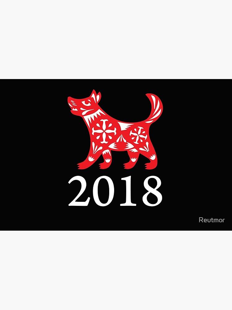 2018 Chinesisches Jahr des Hundes Frohes Neues Jahr von Reutmor