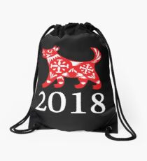 2018 Chinese Year Of The Dog Happy New Year's  Drawstring Bag