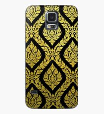Gold Diamond Case/Skin for Samsung Galaxy