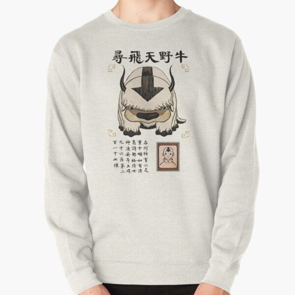 Appa Pullover Sweatshirt