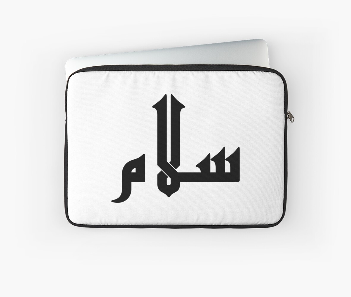 Salam Peace In Arabic Laptop Sleeves By Salamclothes Redbubble