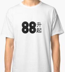 88rising Logo with Chinese Characters Classic T-Shirt