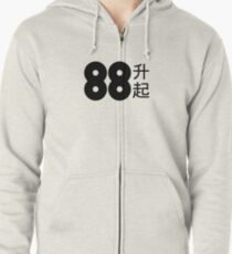88rising Logo with Chinese Characters Zipped Hoodie