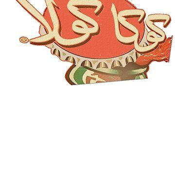 Arabia Coke Logo- Vintage by YasLalu