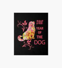 Chinese Year of The Dog Zodiac Symbol 2018 Art Board
