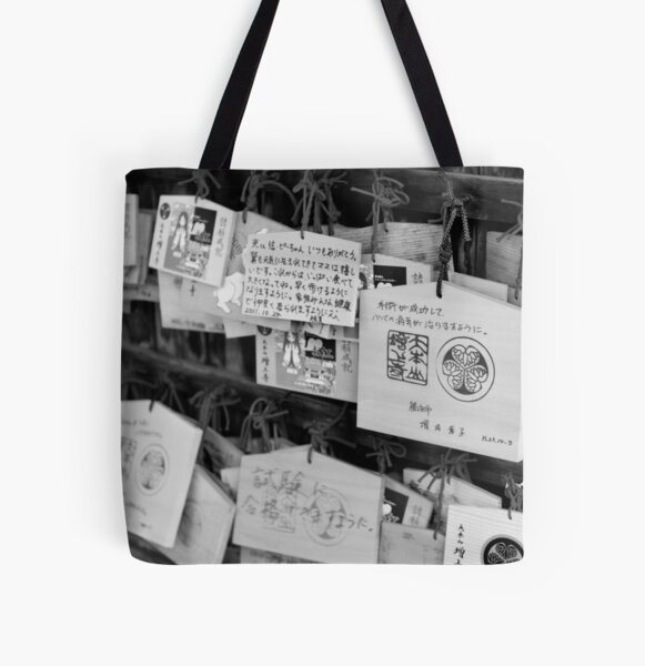 Wooden messages - Tokyo, Japan All Over Print Tote Bag