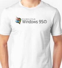 Windows 95の Unisex T-Shirt