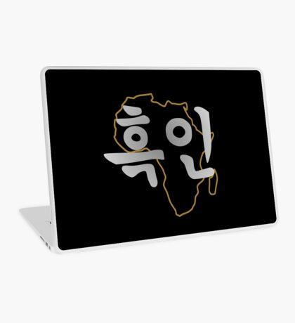 Blasian Third Culture Series (Korean) Laptop Skin