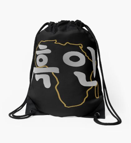 Blasian Third Culture Series (Korean) Drawstring Bag