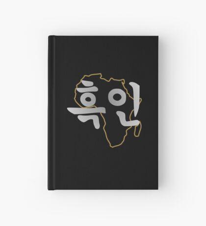 Blasian 2.0 (Korean) Hardcover Journal
