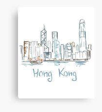 Hong Kong Panorama Canvas Print