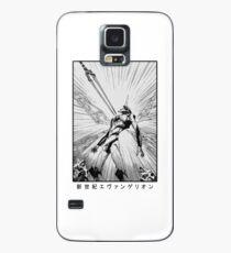 Neon Genesis Evangelion Hülle & Klebefolie für Samsung Galaxy
