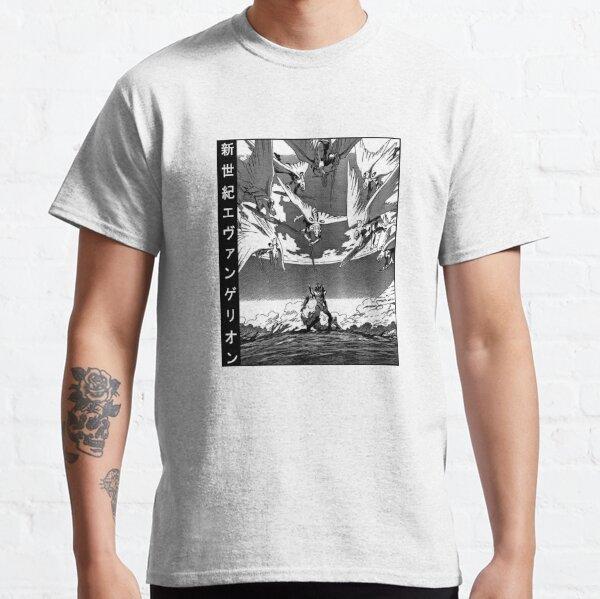 Néon Genesis Evangelion T-shirt classique