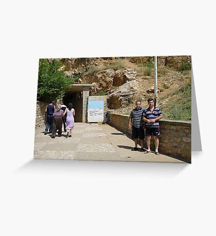 The Caves at Gadime, Kosovo Greeting Card