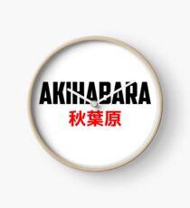 Akihabara Japan Uhr