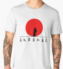 BUSHIDO WARRIOR AND THE 7 VIRTUES OF BUSHIDO TEE Men's Premium T-Shirt