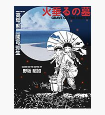 Grave of the Fireflies Photographic Print