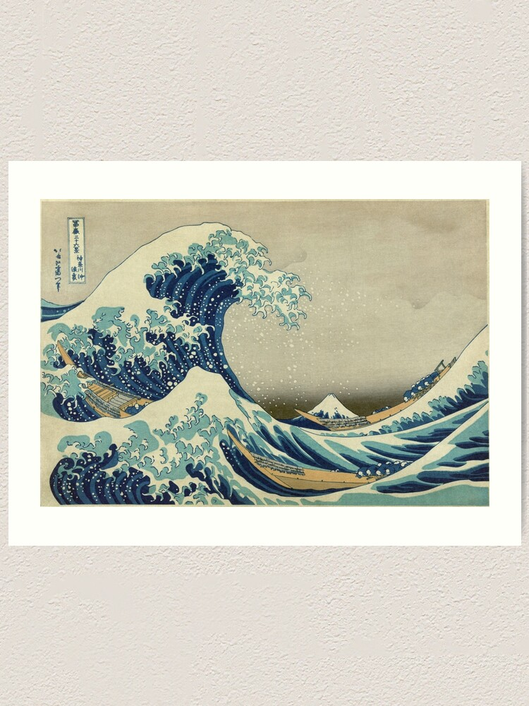 Alternate view of The Great Wave Art Print