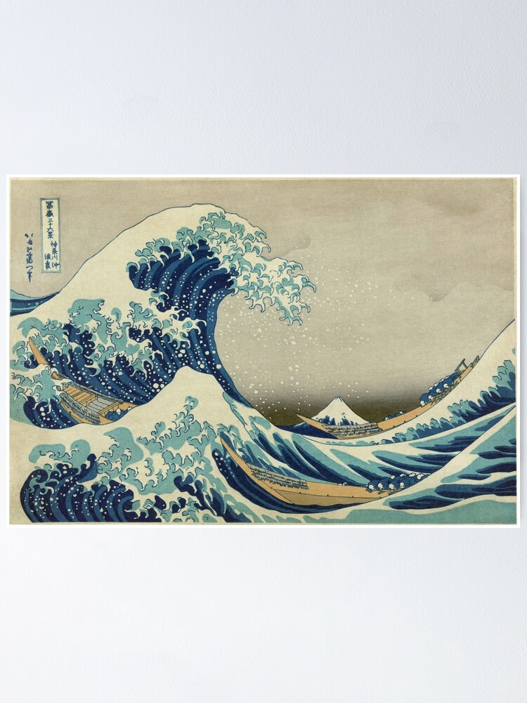 Alternate view of The Great Wave Poster