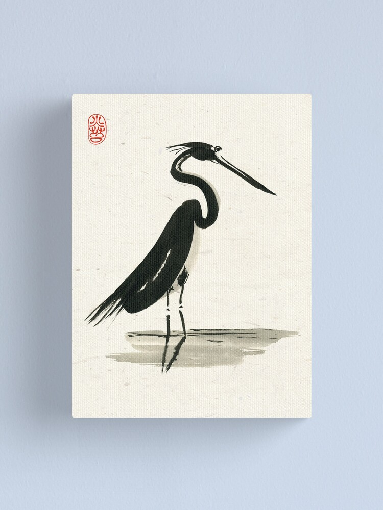 Alternate view of heron on rice paper Canvas Print