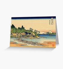 Hokusai's View of Mt Fuji #17 - Enoshima in Sagami Province Greeting Card