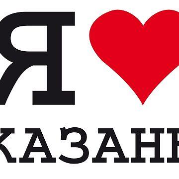 I ♥ KAZAN by eyesblau