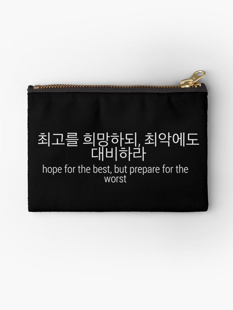 Hope For The Best Korean Quote Zipper Pouch By Kpopinfiresme