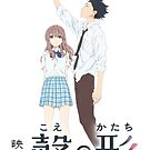 Koe no Katachi(A Silent Voice, The Shape of Voice) by Hesona