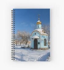 Chapel in the park, Siberia, Russia Spiral Notebook