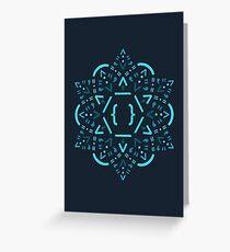 Code Mandala - React Framework Greeting Card