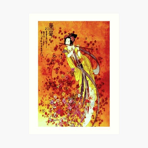 """""""JAPANESE GEISHA FLUTIST"""" Vintage Decorative Painting Print Art Print"""