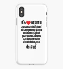 I Heart [Love] Krung Thep Maha Nakhon ... iPhone Case