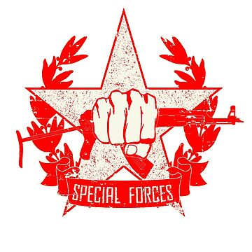 Military Special Forces by tshirtfever