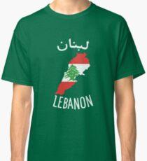 Lebanon Classic T-Shirt