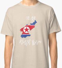 North Korea Classic T-Shirt